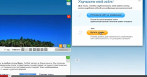 Setup.ru: Публикация сайта. Установка счётчика