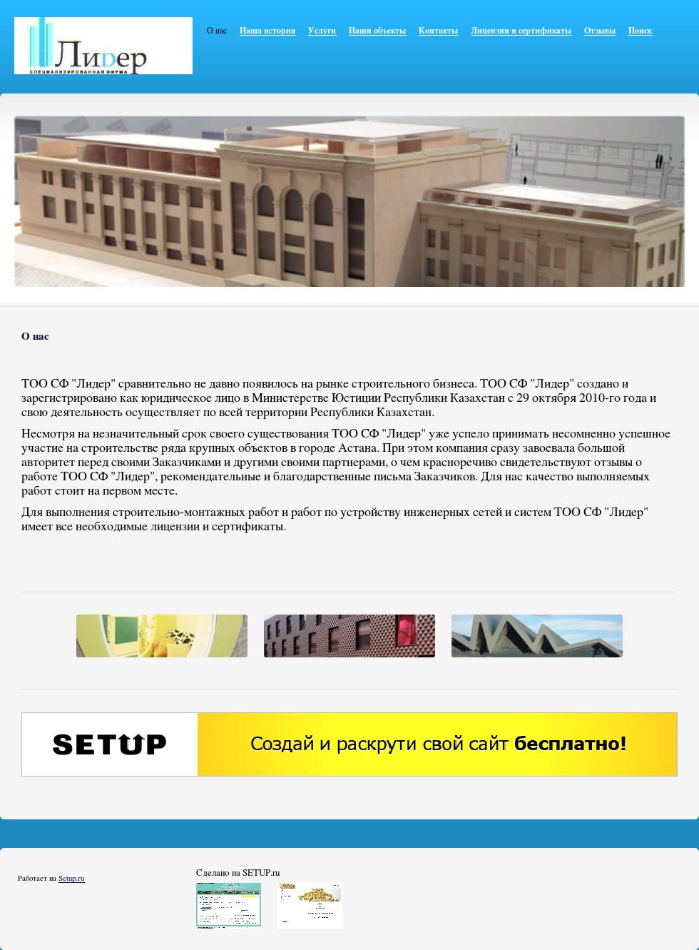 sflider.ru