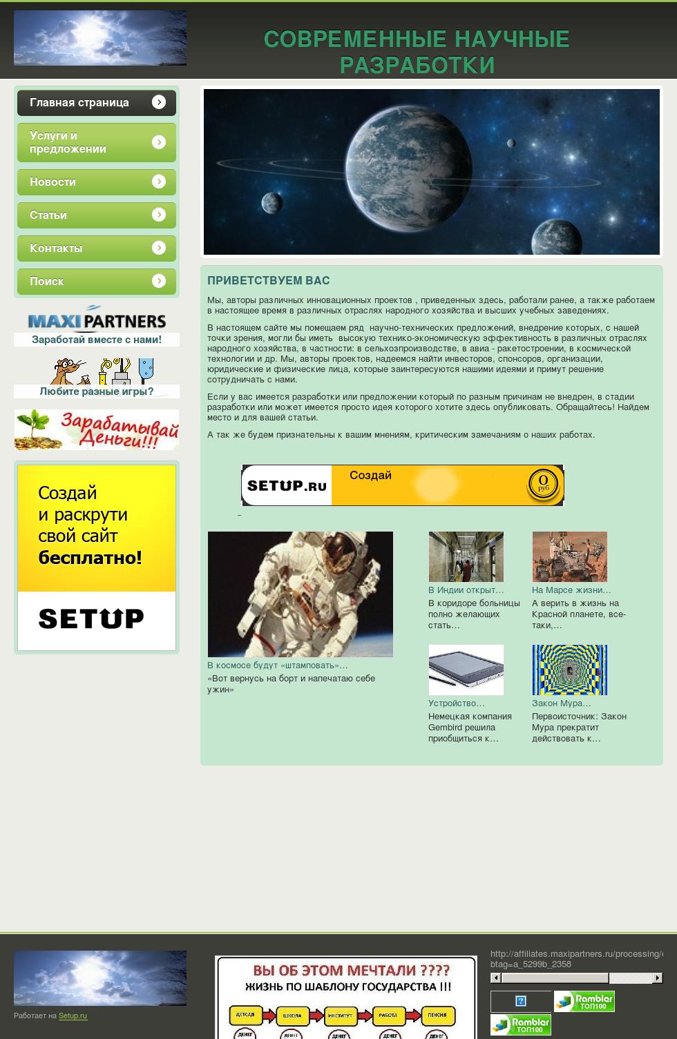 researchproject.ru