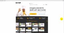 Setup.ru: создаём сайт за минуту