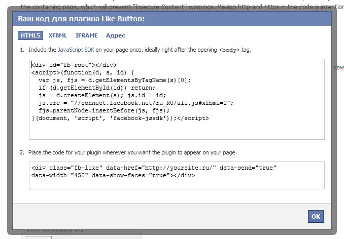 форма обратного звонка на html