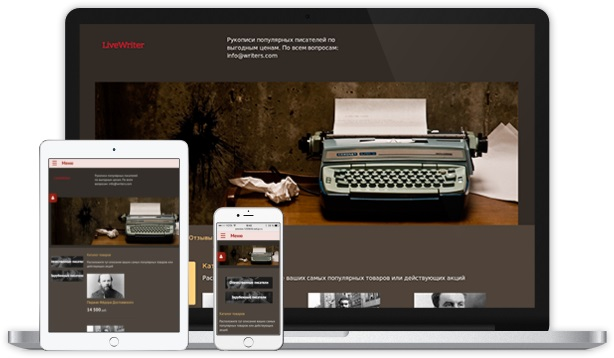 Дизайн сайтов что это такое