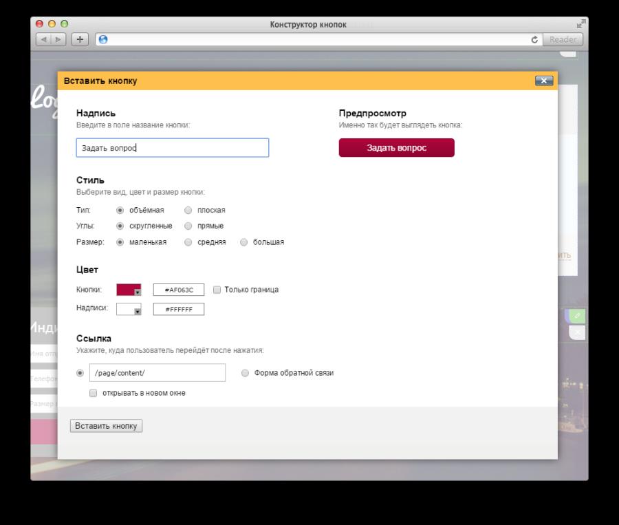 Бесплатный конструктор сайтов создать сайт бесплатно конструктор