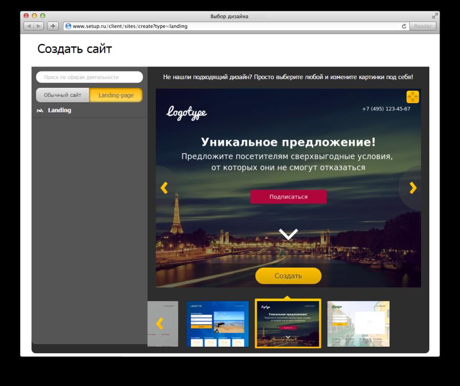 Конструктор сайтов раскрутка продвижение сайта в новосибирске цена
