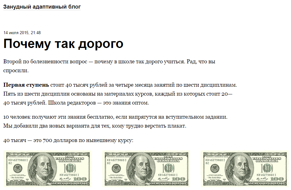 f8f330015f11e684abb46c2799d09d Как поднять цены и не распугать клиентов sotsialnye seti sajt dizain dengi biznes