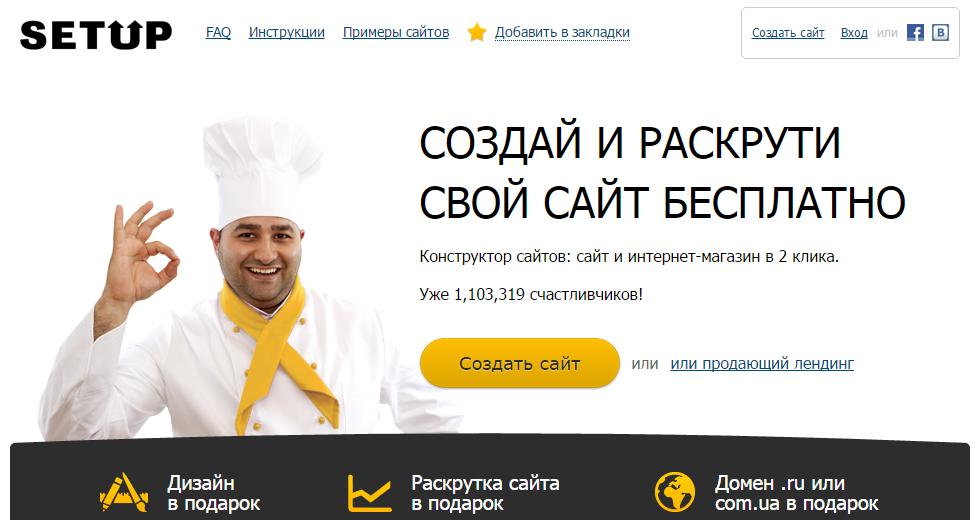 фото: Как создать сайт православных знакомств