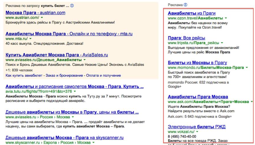 Контекстная реклама в интернете реферат архитектурно контекстная диаграмма