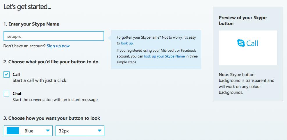 Как сделать кнопку skype на сайте гимназия 1 севастополь сайт