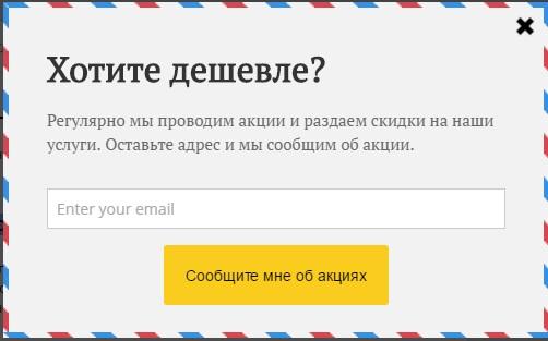 d8984e7fec11e68acbac59a3c86fe5 Как с помощью сайта превратить возражение клиента в желание купить sajt dizain