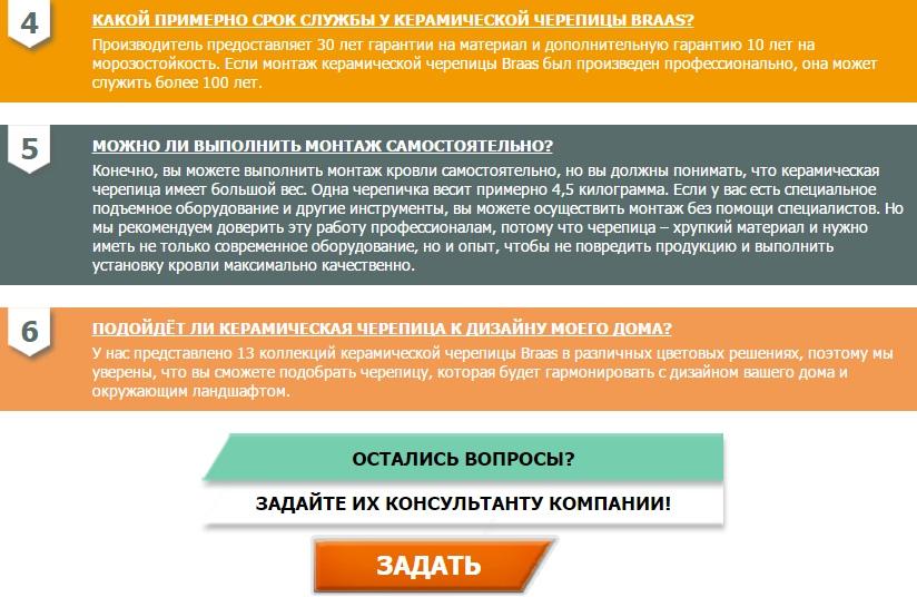 036d007fec11e6983ea67e321a3381 Как с помощью сайта превратить возражение клиента в желание купить sajt dizain
