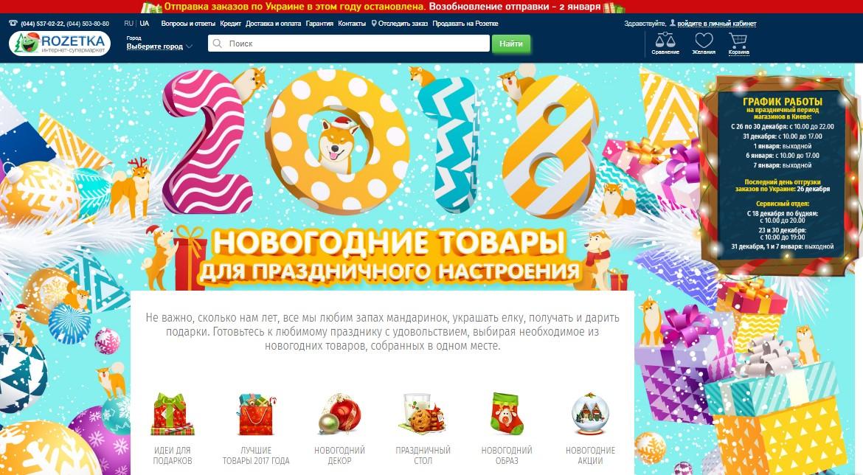 27133aeb3011e7bf46dec45f4a84f8 Как лендинг может помочь вашему интернет магазину или сайту sajt dizain prodvizhenie lp