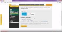 Setup.ru: Как настроить почту на домене