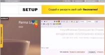 Setup.ru: Как сделать меню на лендинге