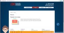 Setup.ru: Как настроить CRM на сайте