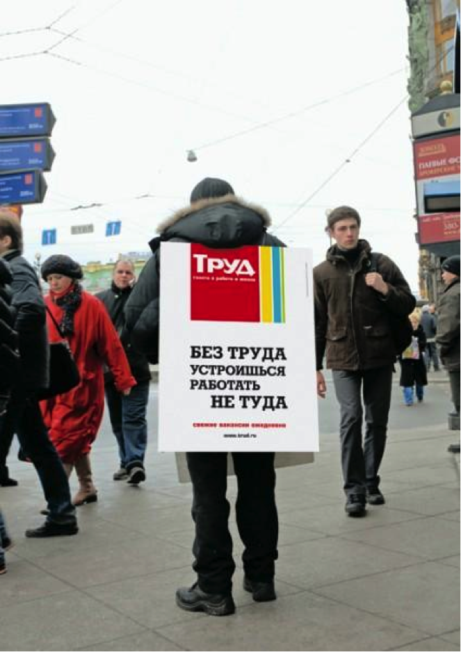 фото промоутеров с баннерами учились киевском