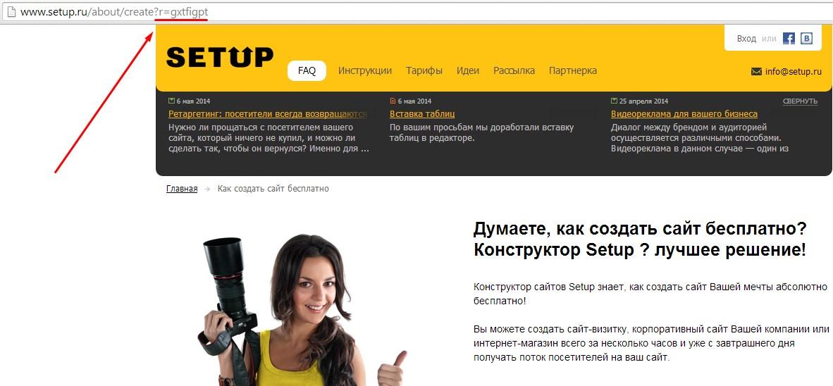Создание сайта партнерка фотошоп урок по созданию дизайна сайта