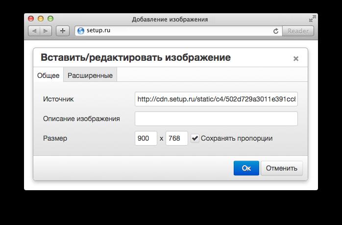 Сайт по рассылке ссылок проверка сайтов на продвижение